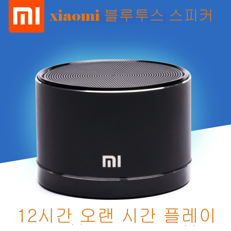 100% New Original Xiaomi Mini Wireless Bluetooth 4.0 Speaker For Mobile Phone Apple & Android Devices PC Computer+Retail Package(China (Mainland))