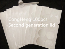 second generation Lids- self adhesive aluminum lid for refilling compatible capsules for nespresso machine 100pcs stickers(China (Mainland))