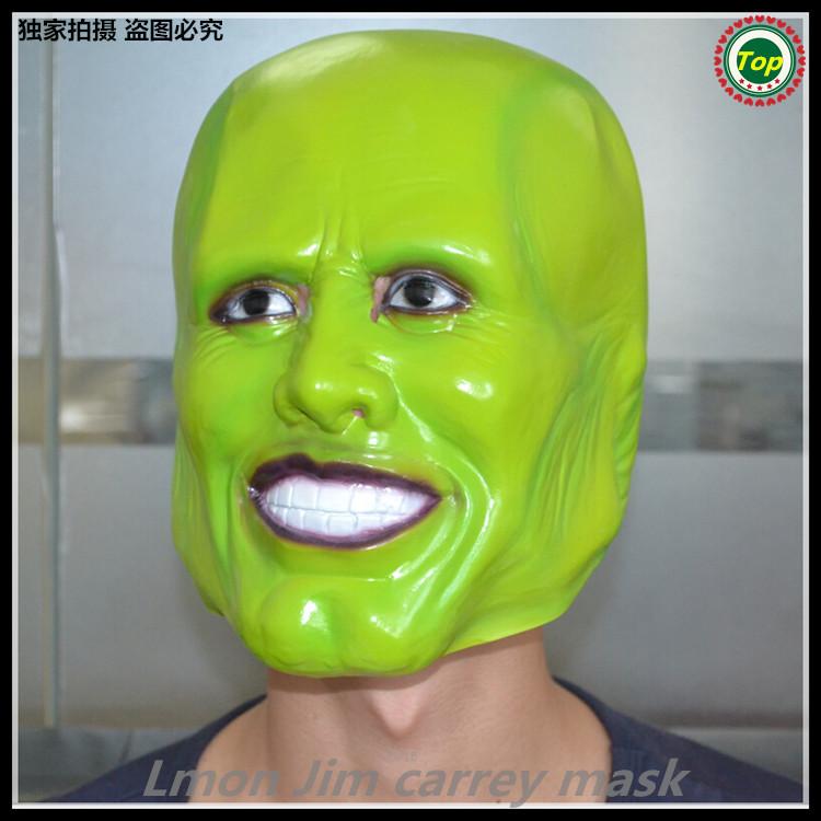 Jim Carrey The Masks Movie