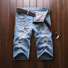 2016 New Ripped Jeans Men Summer Style Patchwork Short Men High Quality Brand Uglybros Motorcycle Jeans Denim Casual Pants