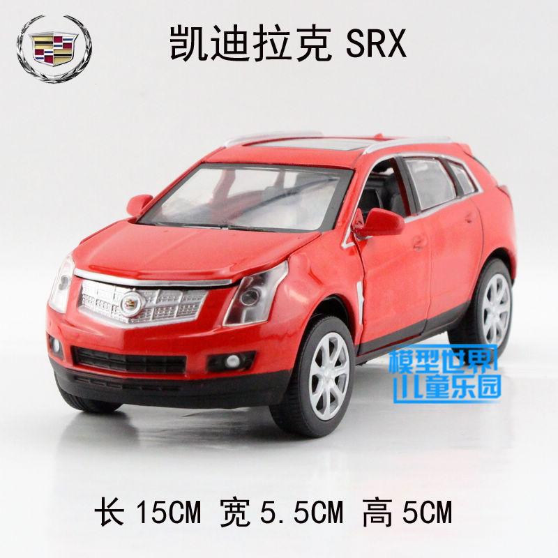 2015 Cadillac Srx For Sale: Buy 1:32 Volkswagen Touareg Acoustooptical Suv Four Door