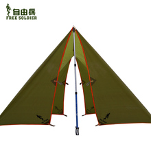 outdoor survival were super versatile mat folded portable canopy tent pergola shade rain and 3pcs 7