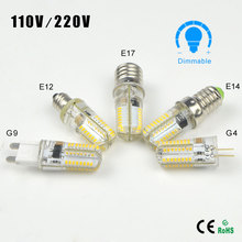 1Pcs Dimmable 110V / 220V 7W E12 E14 G9 G4 E11 E17 LED Crystal lamp High End Silicone Body LED Corn light Bulb For Chandelier(China (Mainland))