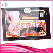 200 piece lot The Third Generation Slim Patch for Women Weight Loss Slimming stick Burning Fat