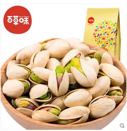 Free shipping,1 pack,200 grams,Pistachio,Salt baked flavor,Crispy,Food,Delicious,Snack,Nut,Chinese food(China (Mainland))
