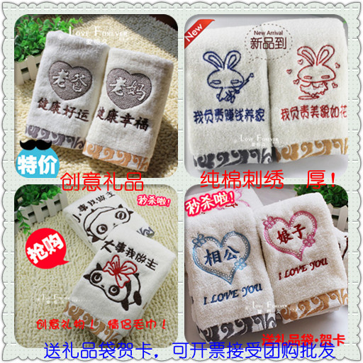 Christmas gift 100% cotton lovers towel gift set(China (Mainland))