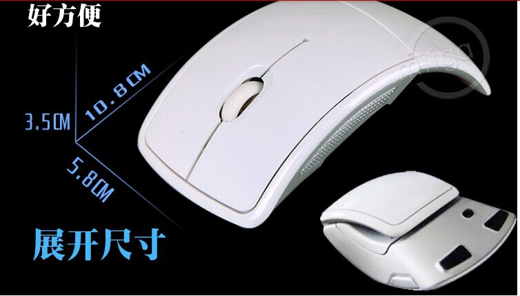 free shipping Authentic Fold mouse lovely girl wireless mouse wireless mouse creative personality(China (Mainland))