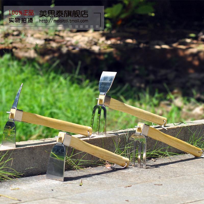 Top 28 vegetable garden tools gardening tools garden for Vegetable garden tools