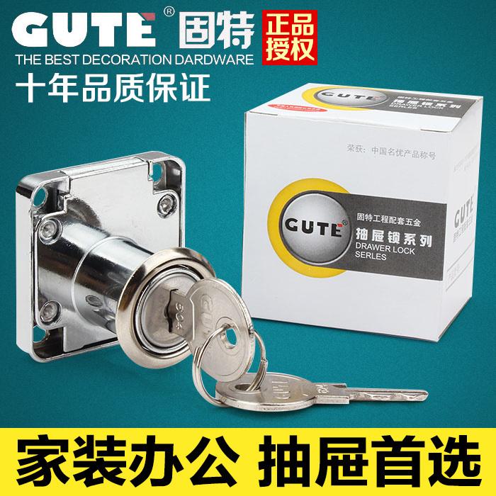 Gute Hardware Drawer flat elongated metal office furniture, cabinet lock cabinet lock cabinet A138-22(China (Mainland))