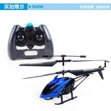 RC Helicopter Remote Control Toys Helicoptero de controle remoto a Aircraft Drone Quadcopter Outdoor Toy For Boy A125