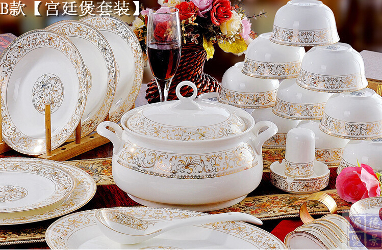 Ceramics 56 bone china dinnerware set housewarming gifts dishes bowl dinner sets(China (Mainland))