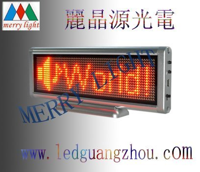 FREE SHIPPING Pitch 3mm SMD Programmable LED Digital Board 16*64pixels 7.6cm*22.8cm RED Hot Selling New Style MOQ 1PC