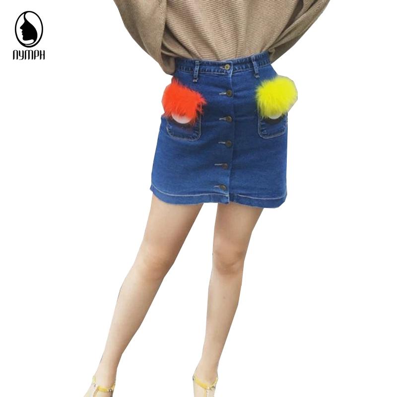 Мини юбки доставка