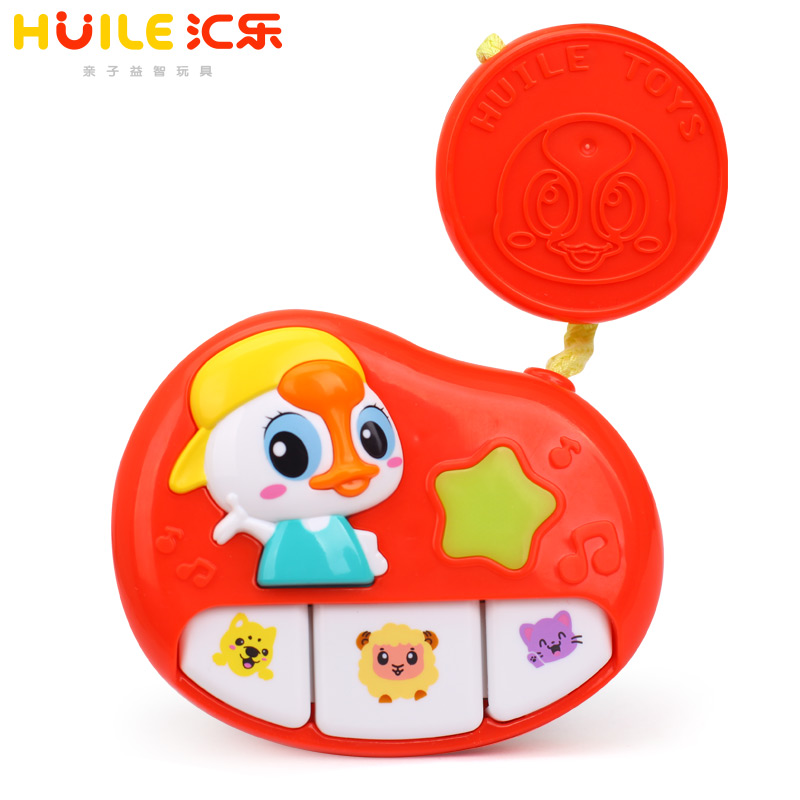 Baby Carriage Stroller Bar Musical Toy Animal Farm Mobile Piano Smart Electric Music Toy 3 Play Mode Instrument & Flashing Light(China (Mainland))