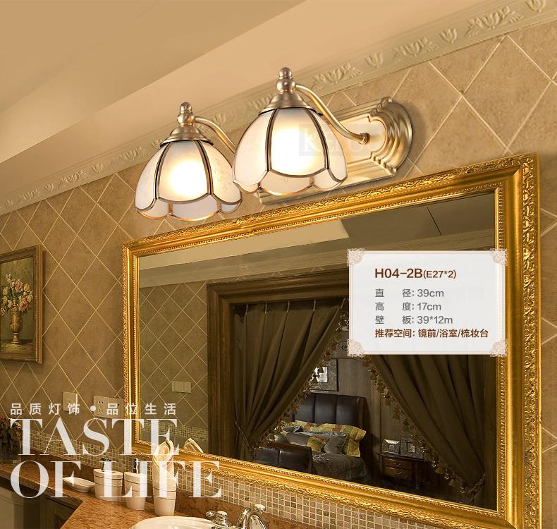 Dressing Room Wall Lights : Copper Mirror light Bathroom retro Wall Lights antique wall lamp indoor lighting dressing room ...