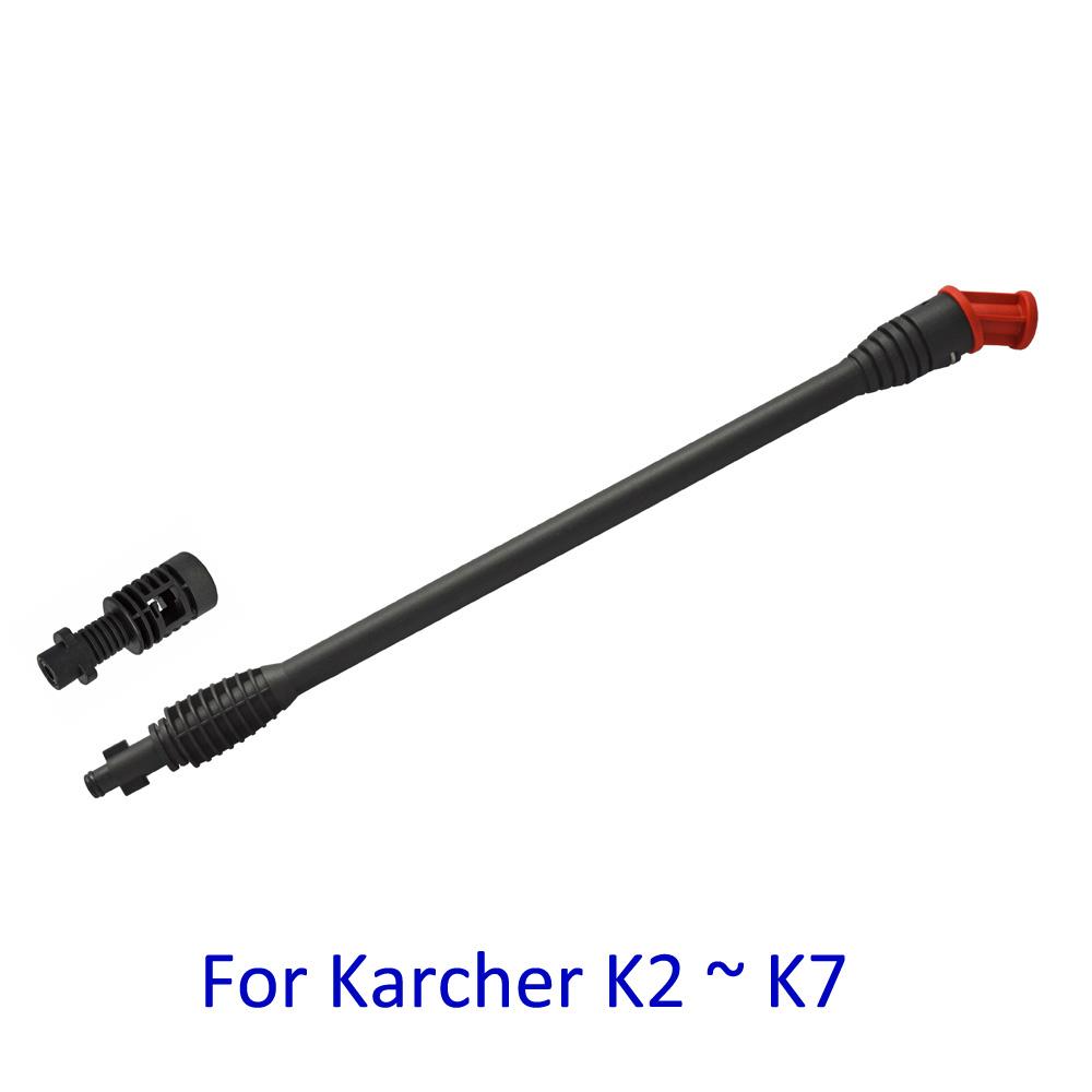 car washer flexible jet lance nozzle for karcher k2 k3 k4 k5 k6 k7 high pressure washers in car. Black Bedroom Furniture Sets. Home Design Ideas