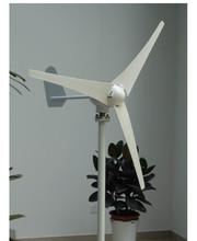 D007 / photosynthesis / 300W / wind turbine / generator system / 12V / no light pole bracket(China (Mainland))
