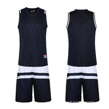 New 2016 basketball sets training suit light men clothing competition uniforms Gym Basketball Jersey tops and shorts(China (Mainland))