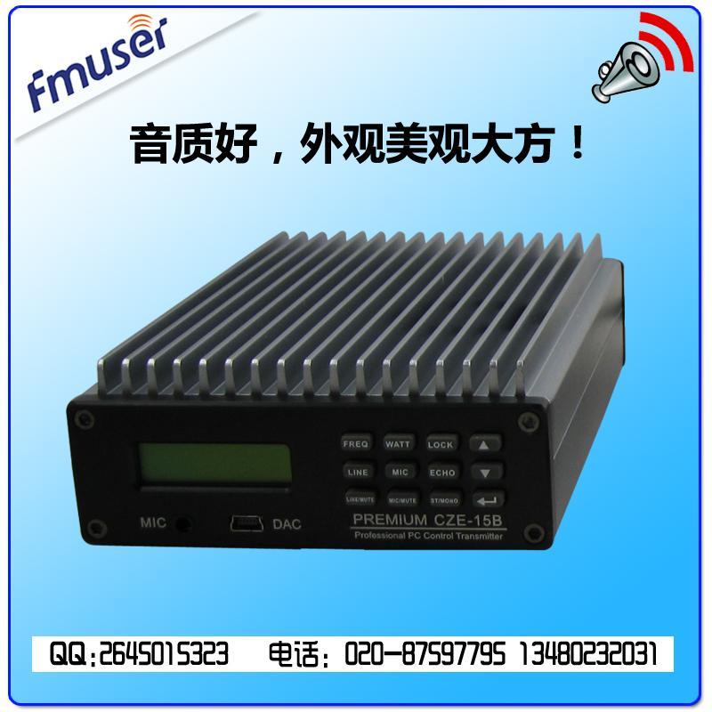 A15B 15W 15 watt stereo FM radio transmitter factory campus radio broadcast single J(China (Mainland))