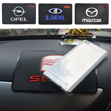 Car-styling mat Interior accessories case for Opel/Lada/Mitsubishi/mazda/Fiat/skoda/Toyota/Hyundai/Suzuki/Seat/Citroen/Renault