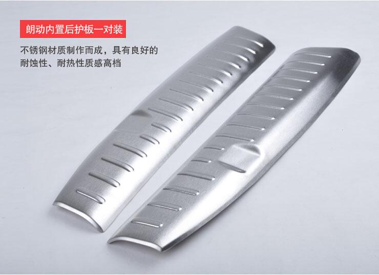 For Hyundai Elantra 2012 2013 2014 Rear Tail Inner bumper protector trim Rear door sill scuff plate trim Auto decoration(China (Mainland))
