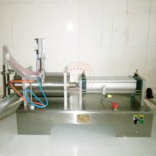 Water filling machine liquid bottling cigarete beverage pump dispenser equipment food process SS304 - Epack Packing Solution Manufacture Co, Ltd store
