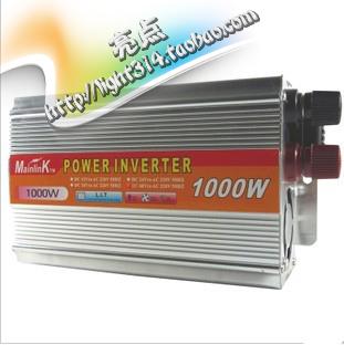 48v inverter electric bicycle inverter 48v 220v household night market emergency converter 1000w(China (Mainland))
