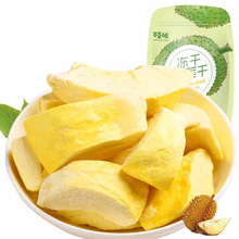 Delicious Snacks Imported Candy Durian Dried Food from The Tropical Bags of food Free Shipping