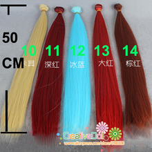 Envío gratis 50 cm x 100 cm pelucas largas rectas / a prueba de calor pelucas marrón amarillo azul color de pelo para 1/3 1/4 BJD pelo de muñeca SD
