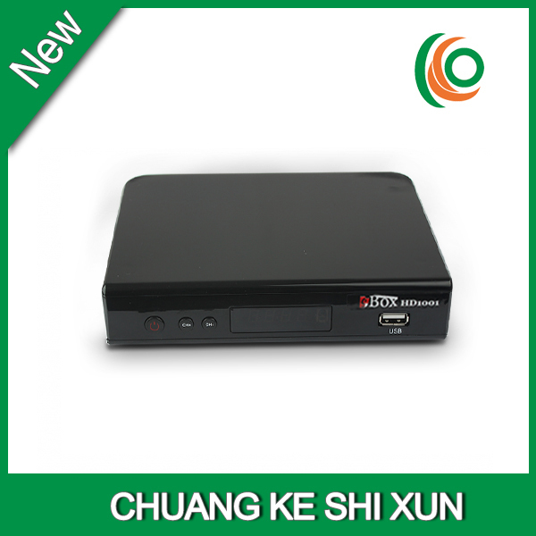 As long as your home have firstmedia broadband or cable television signals, GBOX can decode firstmedia all charge for TV program(China (Mainland))