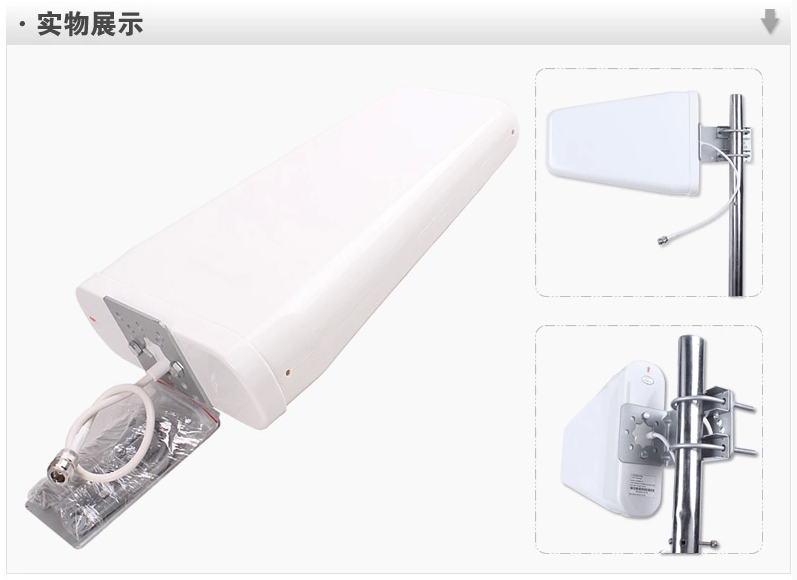 11dBi High Gain 800-2500mhz antenna for Cell Phone Signal Booster Repeater Amplifier 2G 3G 4G CDMA GSM DCS(China (Mainland))