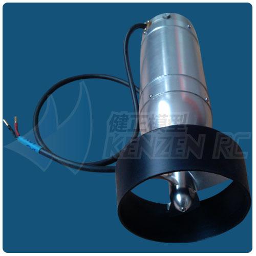 Aliexpress Com Buy Kz 5k Underwater Thruster Propulsor