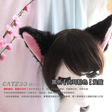 New Fashion Cosplay Xmas Halloween Party Anime Costume bag Cat ears Fox Ears Hair Clip Party accessories Drop shipping
