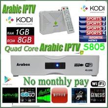 AML S805 Quad Core IPTV Árabe Envío TV y Películas, XBMC/KODI preinstalar en Árabe IPTV Caja