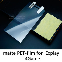 Glossy Lucent Frosted Matte Anti glare Tempered Glass Protective Film On Screen Protector For Explay 4Game LTE