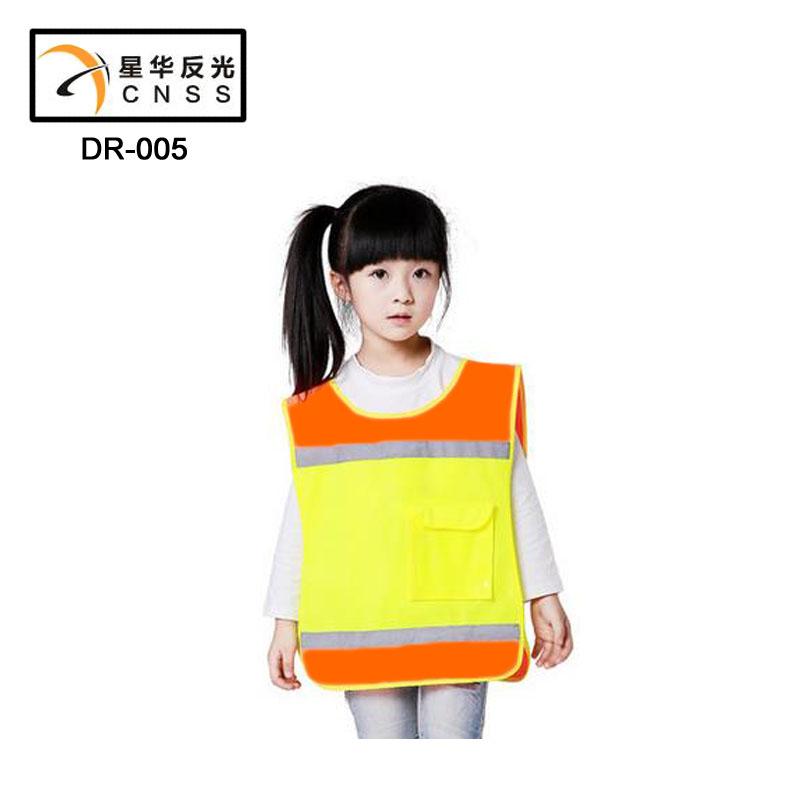 Бесплатная доставка качество мода высокая видимость ребенком / детьми / студент / ученик отражающий безопасность движения жилет с карманными