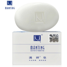 2 pcs MANTING Mites Acarus Acari Bacteria Removing Body Face Skin Oil Control Fresh Clean Soap Acne Care Soap Herbal Ingredient(China (Mainland))