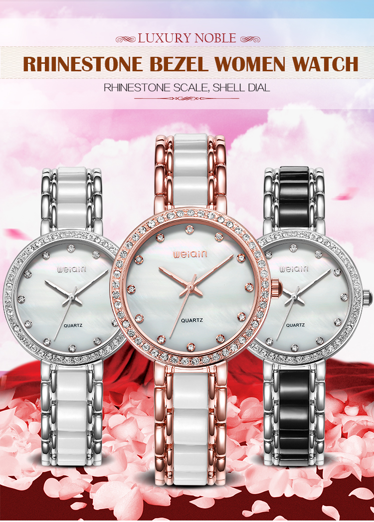 WEIQIN 2017 Luxury Brand Watches Women Silver Black Shell Dial Rhinestone Wristwatches  Analog Quartz Ladies Watch Relogios