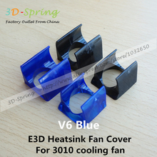 DIY E3D V6 Special Injection Molding Radiator Heatsink Fan Cover For 3010 cooling fan For 3 D Printer Accessories