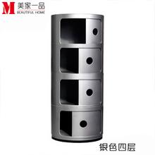 Ночной четыре шкафы ванной минималистский современный для хранения шкафчики пластмассовом корпусе цилиндр шкаф с двери