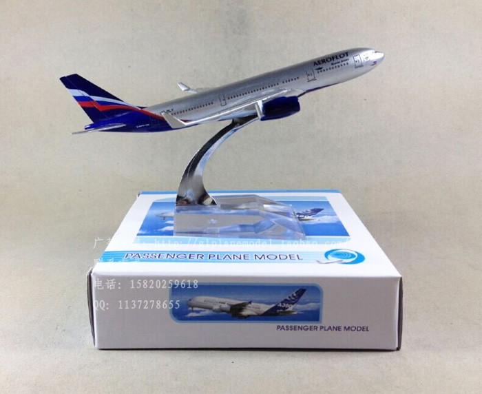Hot The Russian International Airlines Aeroflot-Russian Airlines Airbus A330 airplane models child Birthday gift plane models(China (Mainland))