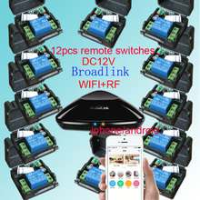 Broadlink RM Pro RM2+12 Receivers,iphone/android WIFI+RF,DC12V 1 Channel Wireless Remote Control Switch Light Smart Home System(China (Mainland))