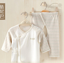 New arrivals Baby sleeping suit Sleepwear robes Soft cotton Hight quality 2 colors(China (Mainland))