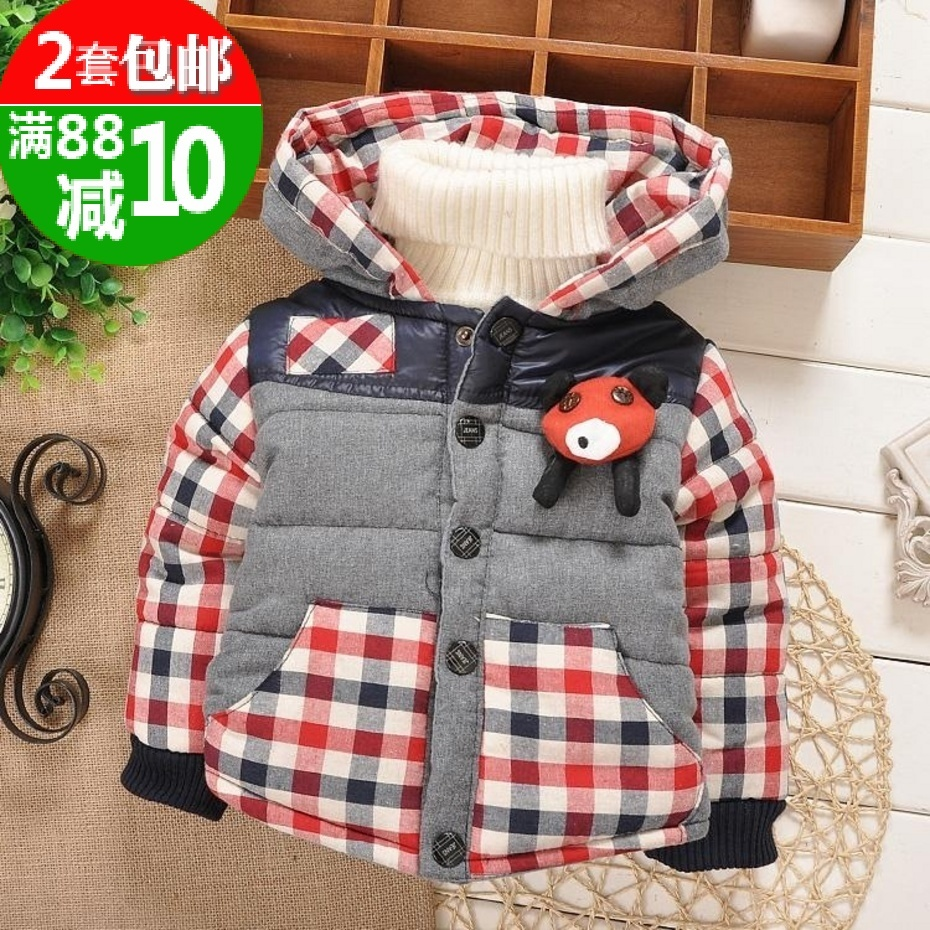 Зимняя верхняя одежда для мальчиков Mimi 0/1 mm42