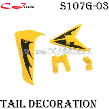 Free shipping Wholesale/SYMA S107 spare parts Tail decoration  (Yellow) S107-03 for S107G RC Helicopter from origin factory