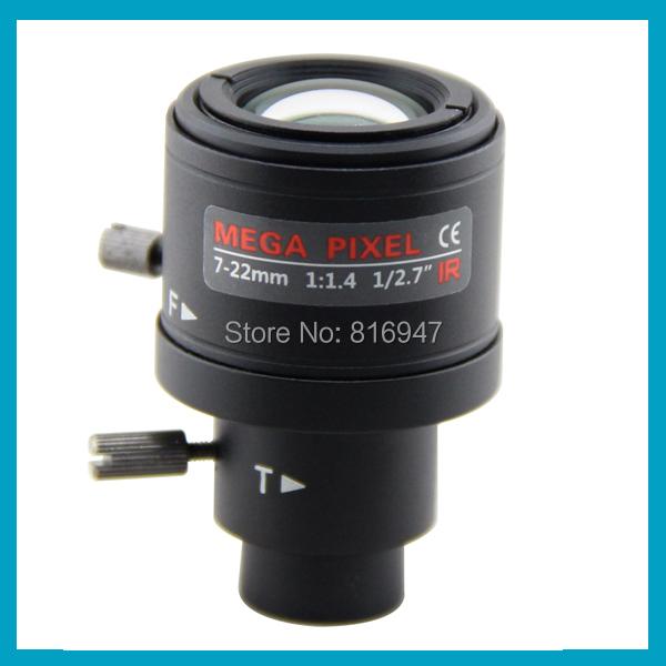 """7~22mm CCTV ir lens for ip cameras, 1/2.7"""" F1.4 camera lens cctv, m14 lens, Free shipping(China (Mainland))"""