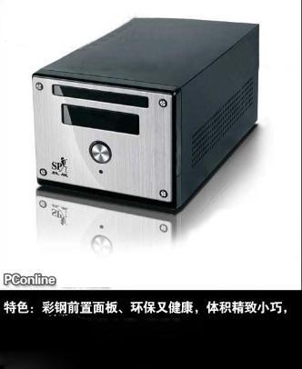 HD 3 full high graphics 17*19 HTPC chassis(China (Mainland))