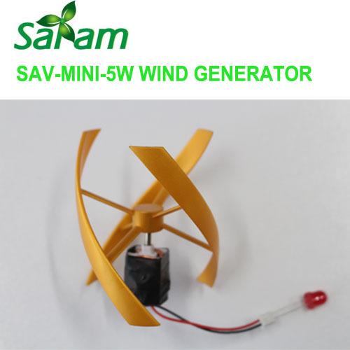 about mini toy teaching tool wind turbine sample model; 5w small wind ...