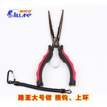 Fishing Lure stainless steel line hook Plier Scissor Clipper 23cm