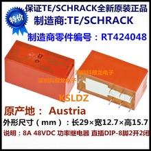Buy Free lot (5pieces/lot) 100%Original New TE TYCO SCHRACK RT424048 48VDC RT424110 110VDC 8A250VAC 8PINS Power Relay for $15.00 in AliExpress store